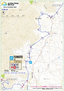 utmf2016-course-map04_a3fumoto0921