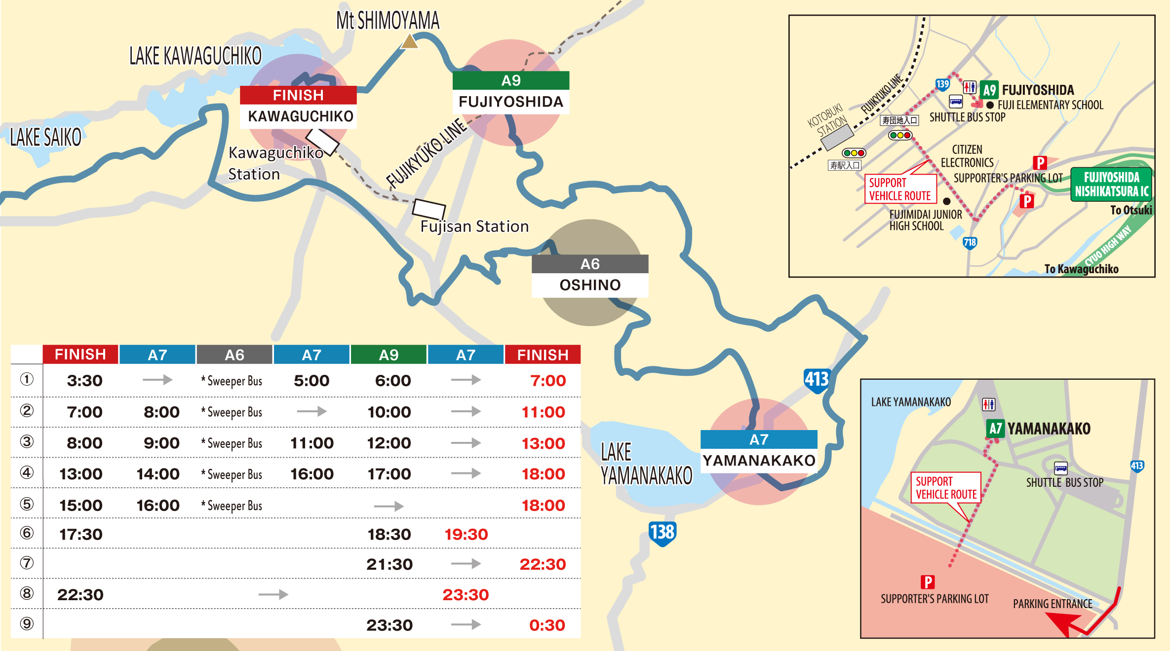 SUPPORTER SHUTTLE BUS | SUPPORTERS | ULTRA-TRAIL Mt FUJI