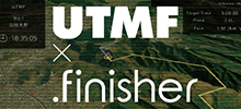 utmf-finisher